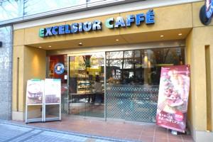 エクセルシオール カフェ