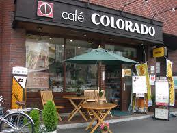 カフェ コロラド