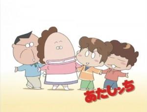 新あたしンちのアニメの内容はオリジナル?放送局と日時について調べてみた!