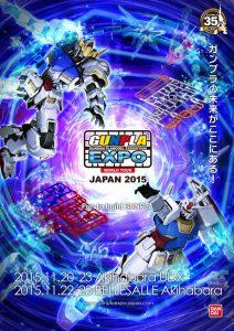 ガンプラEXPOワールドツアージャパン2015