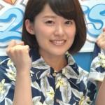 尾崎里紗アナってコネ入社なの?性格や出身高校についても気になる。さんま御殿ではどんなエピソードが飛び出るのか