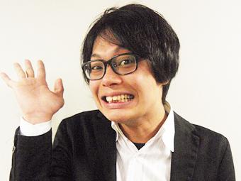 「GAG少年楽団 宮戸」の画像検索結果