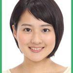永尾亜子アナはキス写真のスキャンダルがあるの?彼氏や年収も調べた!