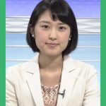 林田理沙アナのおめでたは結婚と妊娠?高校や大学も調べた!