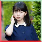 山田杏奈の彼氏や高校は?好きな人や天てれ時代も調べてみた!